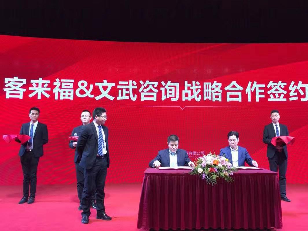 后台升级助力客来福总部工厂高速发展,华南基地成功复制